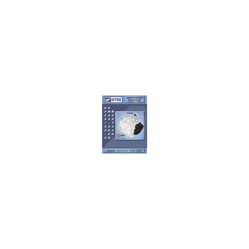 aw55-50sn transmission pdf